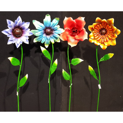 Large Flower Stakes (Set of 4)